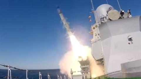 Nga thử tên lửa bí ẩn tầm bắn ít nhất 750 km