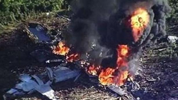 Mỹ không thể ngăn máy bay ngừng rơi