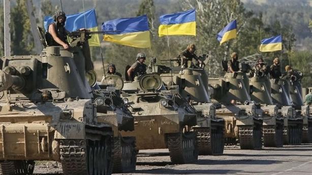 Donbass sẽ giống như kịch bản Nam Ossetia?