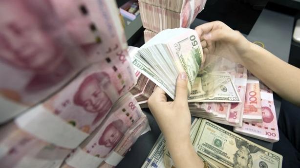 Trung Quốc nợ lớn đến mức nào?