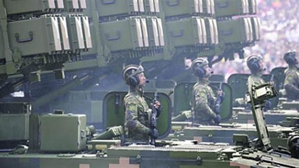 Mặt trận chống Trung Quốc của NATO