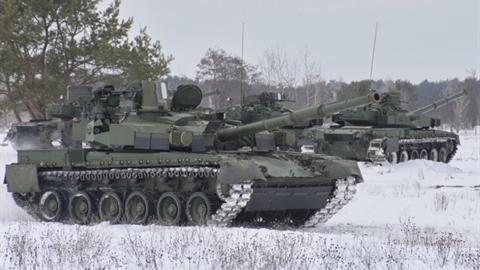 Mỹ toan tính gì khi đầu tư vào Quân đội Ukraine?