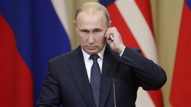 Báo Nga: Ông Putin và Biden gặp nhau? Sẽ nói chuyện gì?