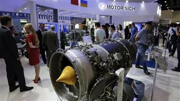 Bước đi mới của Ukraine ngăn Trung Quốc thâu tóm Motor Sich