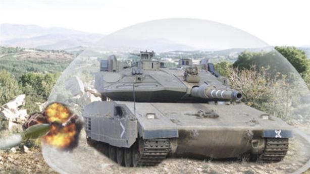Israel lo tăng Merkava bị phẫu thuật dù có APS Trophy