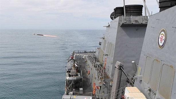 Chiến hạm Mỹ gần Gibraltar có vũ khí đánh chặn siêu thanh