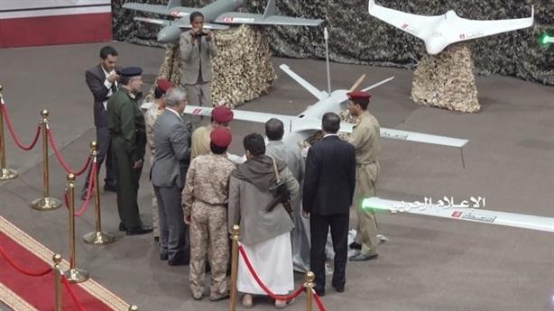 Houthi gây sốt khi khoe thêm tên lửa Mach 5