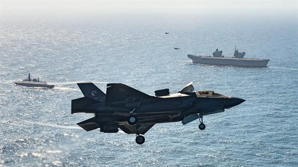 Anh không có lựa chọn nào khác ngoài F-35B