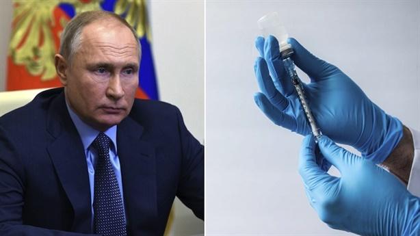 Nga nói gì khi châu Âu chính trị hóa Sputnik V