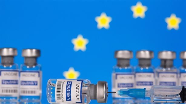 Châu Âu thành lục địa sản xuất vaccine lớn nhất