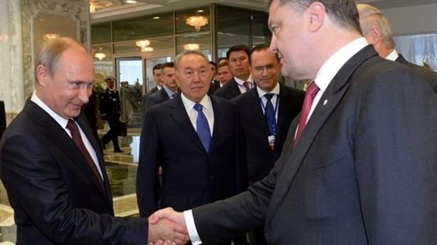 Ông Poroshenko: Tổng thống Zelensky tìm kiếm hòa bình trong mắt Putin