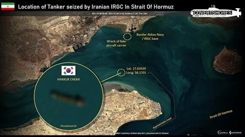Iran thả tàu Hàn Quốc: Đằng sau là cả một chiến lược?