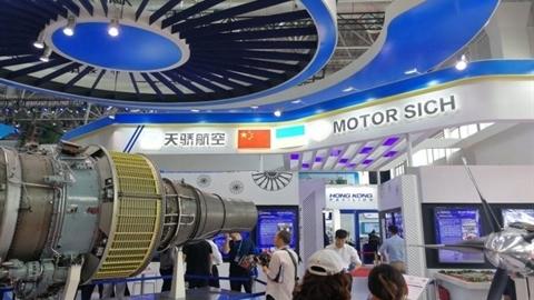 Ukraine lo Trung Quốc trả đũa vì bán Motor