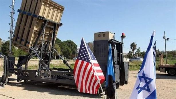 Mỹ mua vũ khí Israel dưới góc nhìn Nga