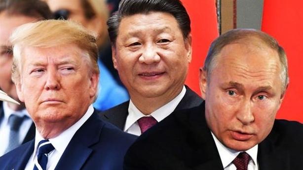 Ông Trump sẽ tái tranh cử, khuyên Biden dừng 'đánh' Nga
