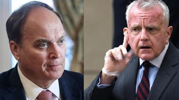 Moscow nói lời lịch sự với Đại sứ Mỹ, mong sớm...quay lại