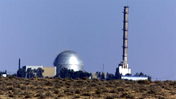 UAV Iran áp sát lò phản ứng hạt nhân Dimona của Israel