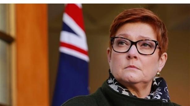 Úc rút khỏi Vành