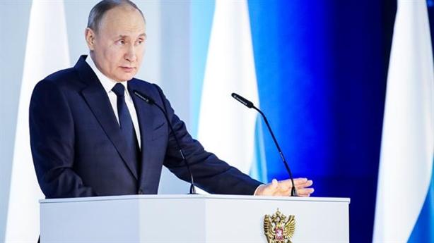 """Thông điệp của Putin: Xóa bỏ """"quyền lực mềm"""" của phương Tây"""