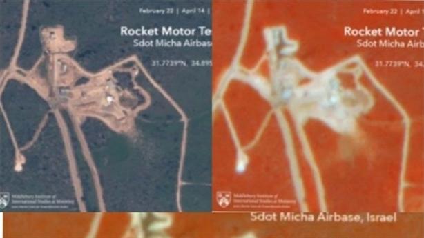 Thiệt hại của nhà máy tên lửa Israel sau vụ nổ