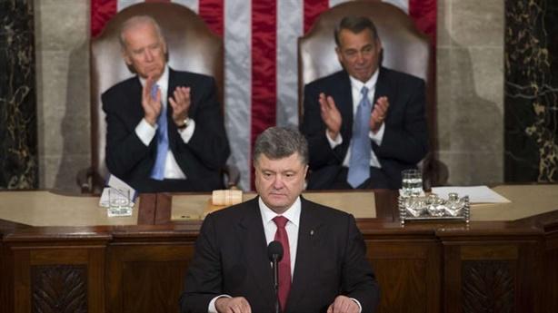 Cựu Tổng thống Poroshenko không ủng hộ 'Thỏa thuận Minsk + Mỹ'