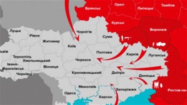 Chuyên gia Ukraine lo mất Berdyansk và Mariupol...
