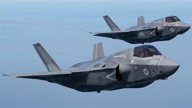 Anh đe dọa tấn công Syria bằng tiêm kích tàng hình F-35B