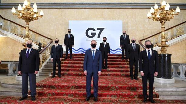 G7 nhóm họp: Mục tiêu là Trung Quốc và vaccine
