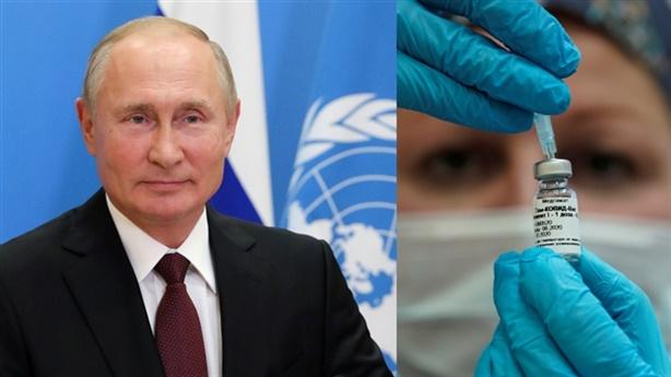Sau tuyên bố của ông Putin, LHQ khuyến khích Sputnik V