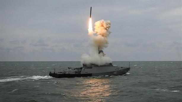 Biển Đen nhận thêm 7 tàu mang Kalibr vì tình hình mới