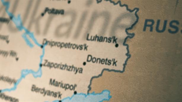 Châu Âu sợ Nga sắp tiếp quản Donbass, Điện Kremlin nói thẳng