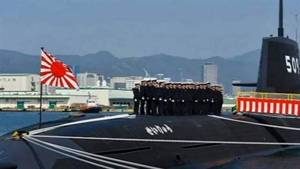 'Bỏ điều 9': Nhật Bản chuẩn bị sửa đổi Hiến pháp