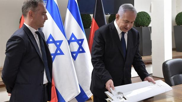 Thủ tướng Netanyahu đưa bằng chứng IDF bắn rơi UAV Iran