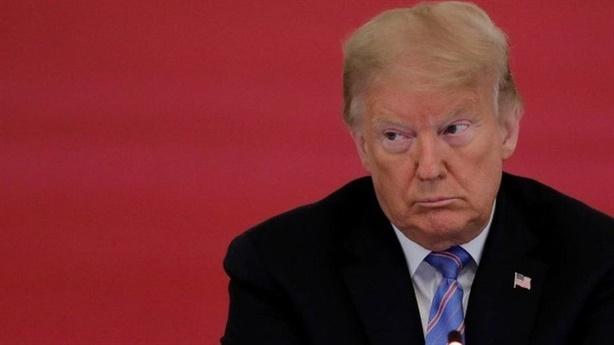 Ông Trump cảnh báo về 'cái bẫy của Đảng Dân chủ'