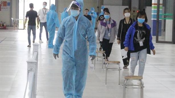 Bắc Giang thêm 11 ca nhiễm, đỉnh dịch còn phía trước