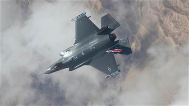 F-35 Israel trên bầu trời Gaza