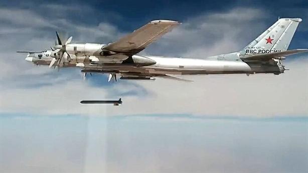 Báo Mỹ: Đòn tấn công không tưởng của Tu-95MS