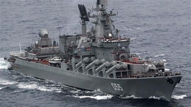 Tuần dương hạm Moskva sẽ đánh chặn nhóm tàu sân bay Anh?