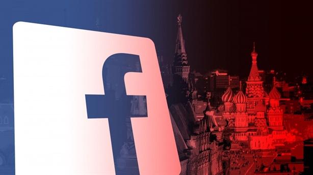 Nga phạt Facebook với số tiền tới 350.000 USD