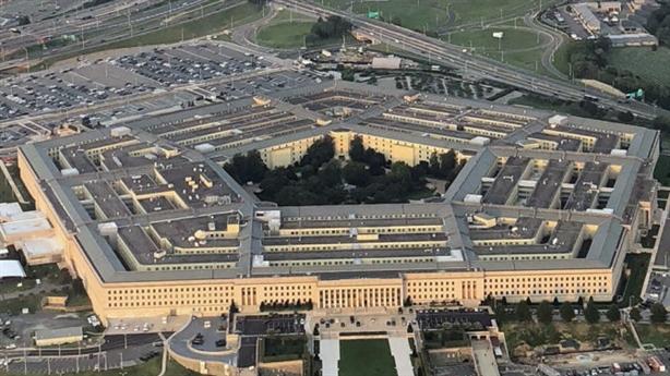 Ngân sách quốc phòng 752,9 tỷ USD: Mỹ dùng như thế nào?
