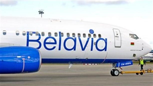 Điều gì đến đã đến: Nga-Belarus mở chuyến bay thẳng Minsk-Crimea