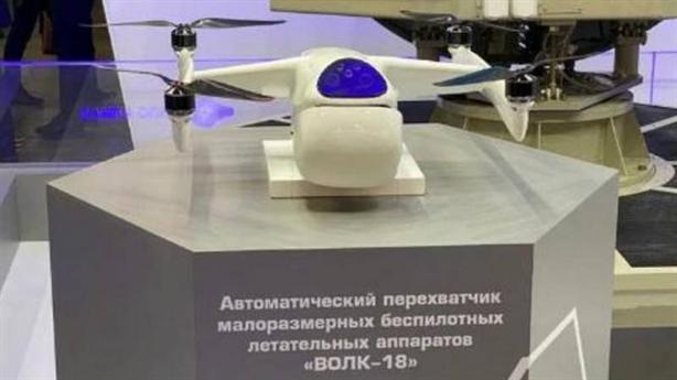 Hãng sản xuất S-400 gây ngạc nhiên bằng sản phẩm mới