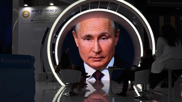 Ông Putin tiết lộ cuộc gặp với người đồng cấp Mỹ