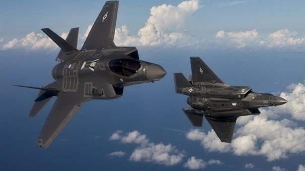 Israel-Ý-Anh-Mỹ dùng F-35 hợp sức đối phó Iran