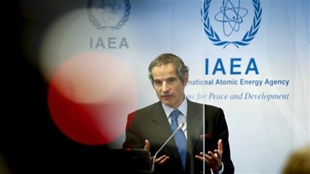 Mỹ và châu Âu trở lại định dạng P5+1 hạt nhân Iran