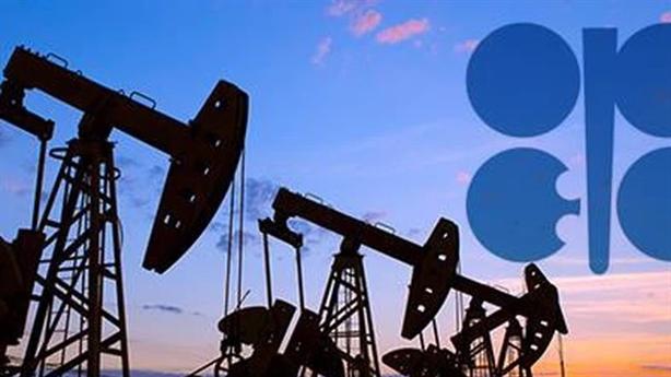 Giá dầu sẽ lên 80 USD/thùng vào hè, sớm tăng 100 USD/thùng