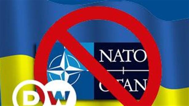 Đức nói rõ về khả năng Ukraine gia nhập NATO