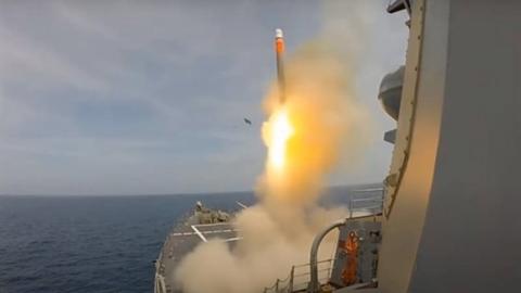 Mỹ yêu cầu trang bị tên lửa hạt nhân cho chiến hạm