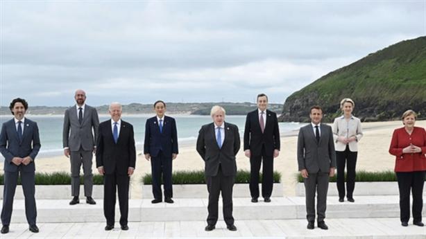 Cam kết vaccine từ G7: Nhóm 7 nước đi lùi?