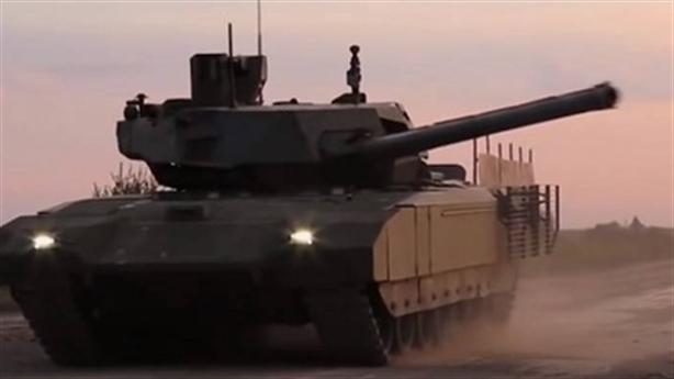 Nga tạo nên cuộc cách mạng với tăng robot Armata mang AI